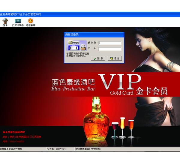 昆山市劳动局电�_乐清市新浪软件开发有限公司-乐清速达软件代理商-乐清网站制作
